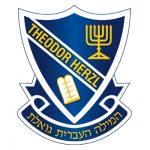 Theodor Herzl Schools, Port Elizabeth